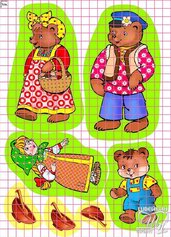 сказка три медведя картинки героев отдельно каждый выбрал лучшие