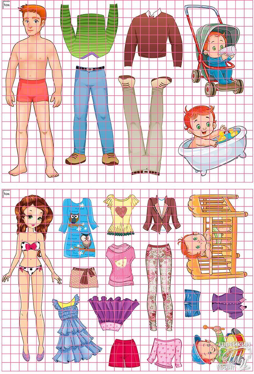 картинки бумажных кукол с одеждой для вырезания семья наверное, самый популярный