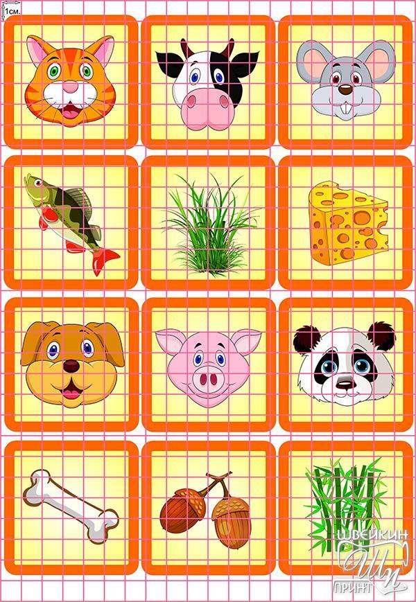 развивающие картинки для малышей кто что ест фартук
