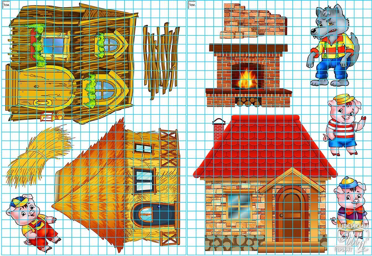 Картинки домики поросят